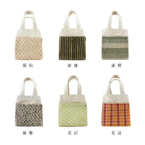 編織小提袋-花漾
