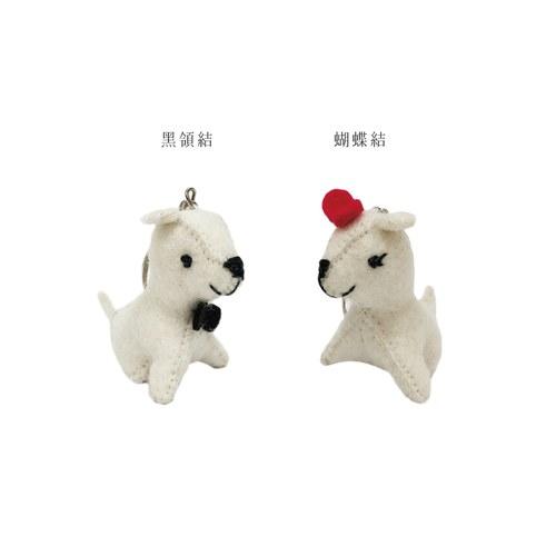小白狗鑰匙圈-蝴蝶結