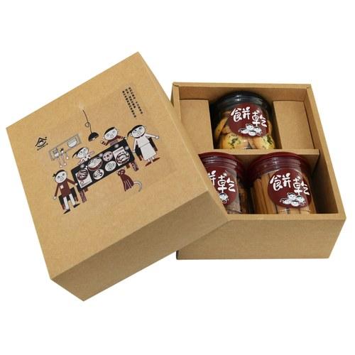 【幸福袋著走】禮盒-餅乾3入組(為保持手工餅乾新鮮,下訂累計20盒才會進行製作唷!!)