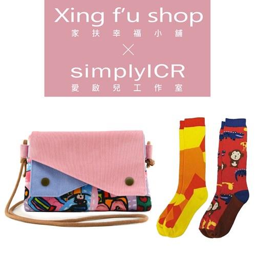 雙蓋側背小包-粉色+創作襪 2雙 組合A