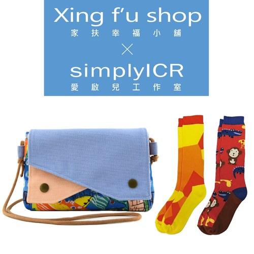 雙蓋側背小包-藍色+創作襪 2雙 組合A
