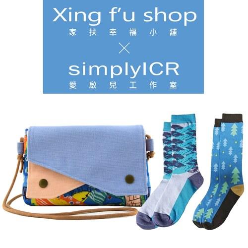 雙蓋側背小包-藍色+創作襪 2雙 組合B