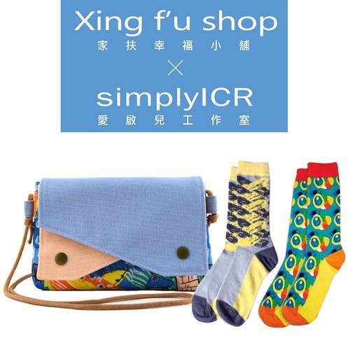 雙蓋側背小包-藍色+創作襪 2雙 組合C