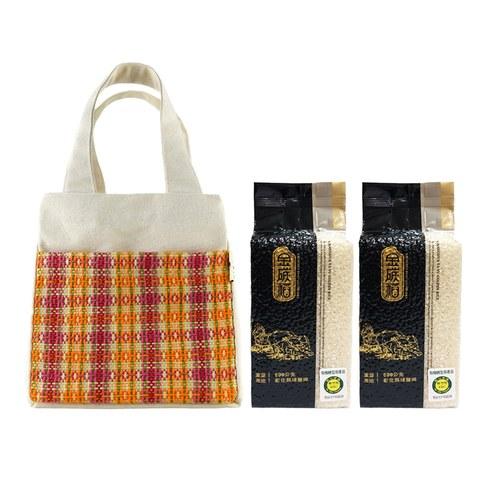 金碳稻香米(2入)+編織小提袋-花漾