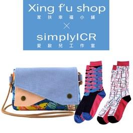 雙蓋側背小包-藍色+創作襪 2雙 組合D