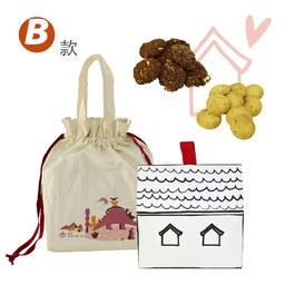 【家你一起】幸福餅乾禮盒-B款-巧克力杏仁燕麥餅乾+起司卡拉餅乾