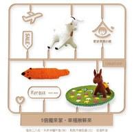【超值福袋A】動物派對