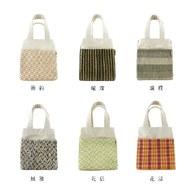 編織小提袋-風雅