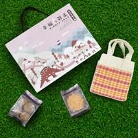 【幸福袋著走】禮盒-餅乾2入組