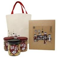 【幸福袋著走】禮盒-餅乾3入組(為保持手工餅乾新鮮度,下訂20組才會進行製作唷!!)
