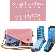 雙蓋側背小包-粉色+創作襪 2雙 組合B