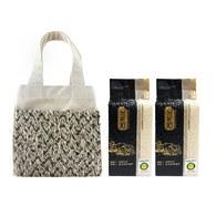 金碳稻香米(2入)+編織小提袋-風雅